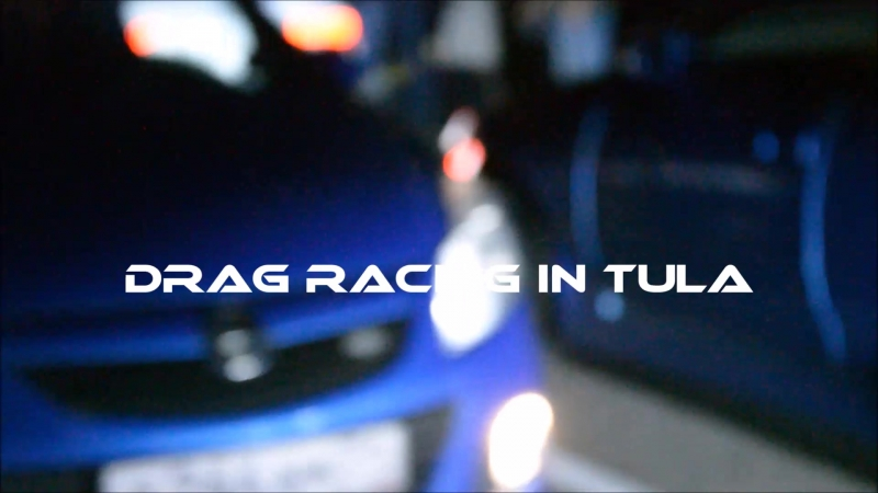 DRAG RACING in Tula/NIGHT SHADOWS OST RASING FORSE 25.05.18 ...