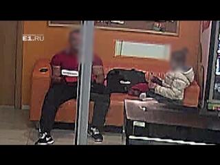 В Екатеринбурге тренера обвинили в педофилии за то, что посидел на одном диване (1)