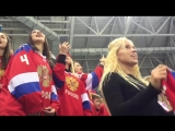 Жены российских хоккеистов поют гимн России вместо олимпийского ???