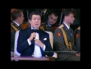 Иосиф Кобзон - Где-то далеко (Юбилейный концертЯ песне отдал всё сполна Луганск 2017)