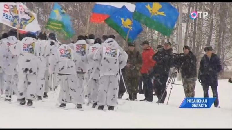 В Рязанской области завершился самый дальний в истории десантный переход