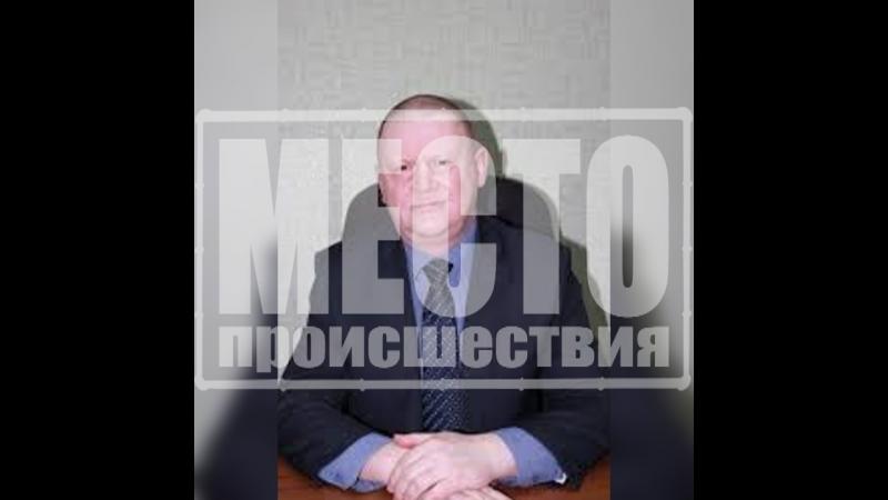 Зам.министра соц.развития Эдуард Князев спровоцировал ДТП