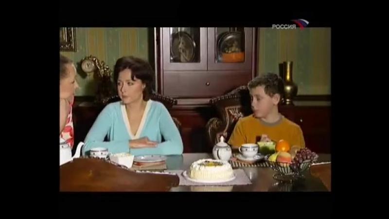 Сериал Ангел-хранитель (2006-2007) (29 серия) (Полная версия)