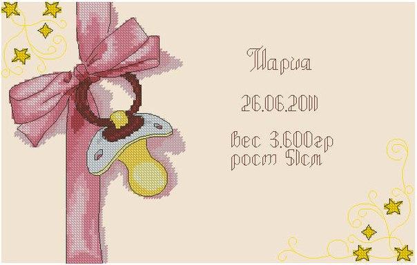 Фото №456267832 со страницы Жени Шараповой