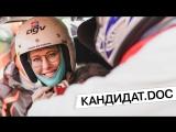 Кандидат.doc: Собчак в Самаре и Тольятти [03/03/2018]