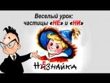 Радионяня. Ведущие Николай Литвинов, Александр Левенбук и Александр Лившиц