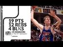 Shawn Bradley 19 pts 12 rebs 4 blks vs Warriors 96/97 season