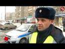 ВРЕМЕЧКО Эфир 19-01-2018 - Инспектор ДПС Максим Маклаков