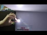 Светодиодный светильник для подсветки шкафов.