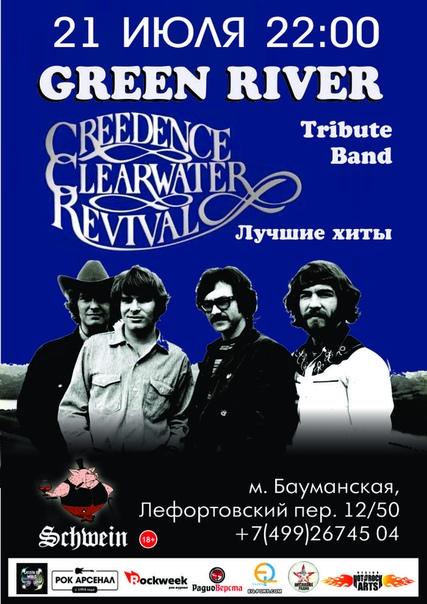 Green River - трибьют Creedence в Швайне