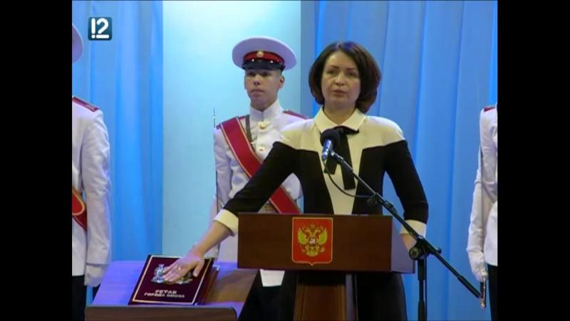 Инагурация мэра г. Омска Оксаны Николаевны Фадиной