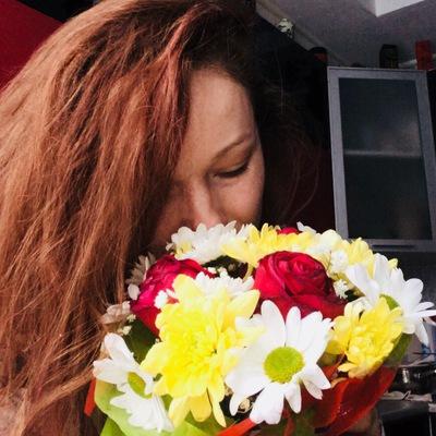 Екатерина Галкова