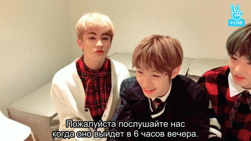 NCT 27 JOY 🎄🎄 рус саб ( сабы не Asian Style )