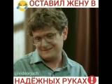 полет шмеля)