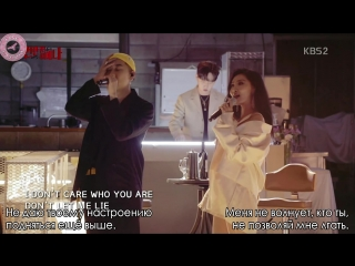 Loco feat. hwasa (mamamoo) – don't give it to me [рус.саб]