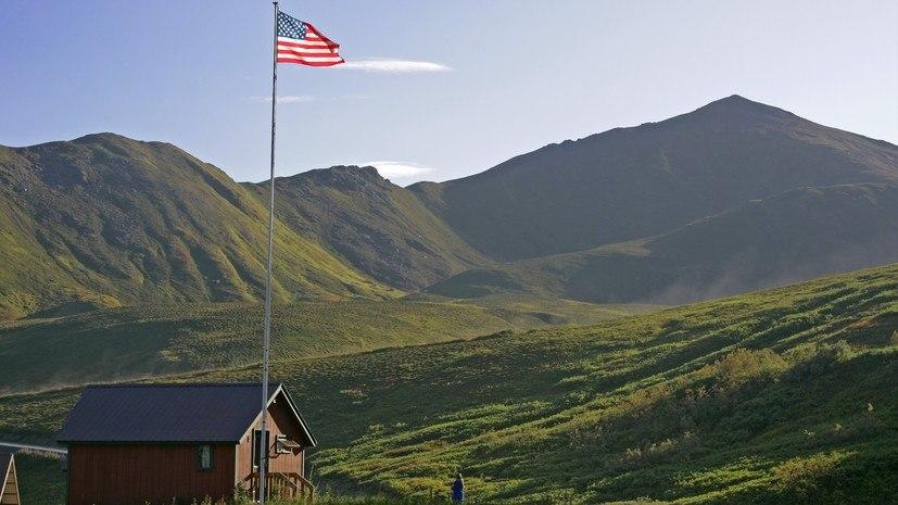 МИД России оценил сделку по продаже Аляски США