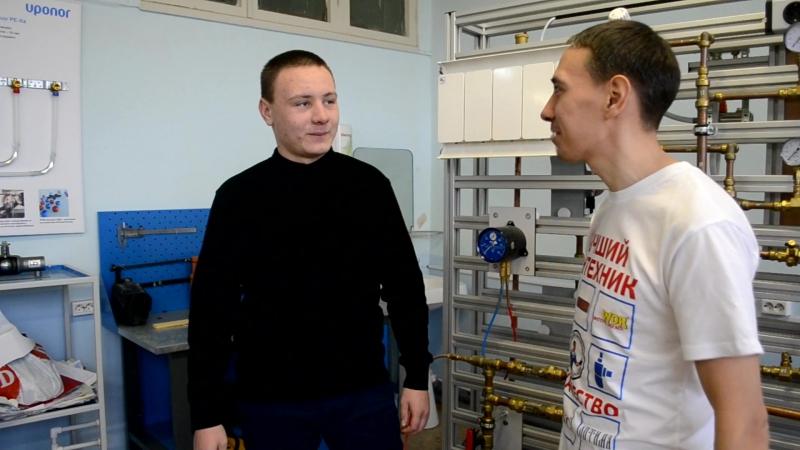 Сантехнический мастер-класс в Южно-Уральском многопрофильном колледже