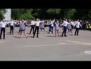 танец на последний звонок 11 Б