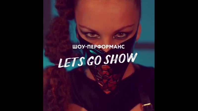 LET'S GO Show - Sunday GINZA