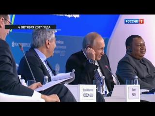 Дмитрий Песков - Действующие лица с Наилей Аскер-заде