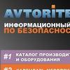 Сообщество профи AVTORITET.net
