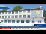 К.Бахарев:«Около 90 процентов детсадов и школ Крыма имеют лицензии российского образца»