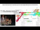 Urbanturizm Как строить метро 30 лет и не построить ничего. г. Днепр/ Neverending Dnepr metro construction
