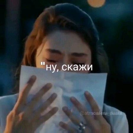 """Атмосфера души🔥 on Instagram: """"🎵Jah Khalib - Колыбельная"""""""