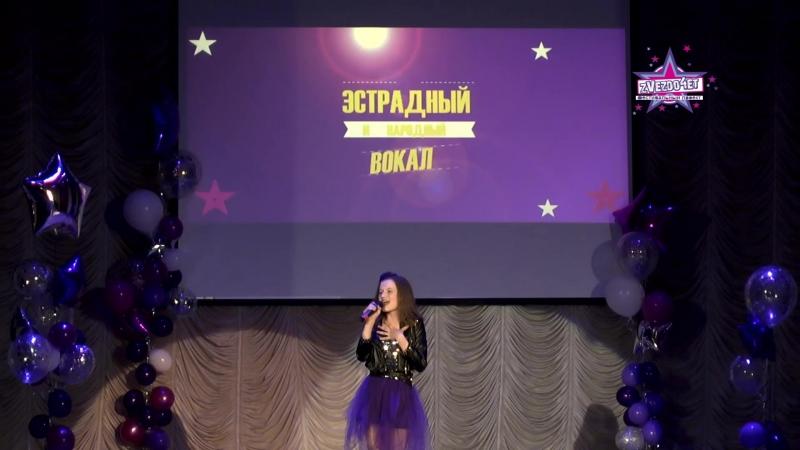 Стадничук Ксения/Roar/Лауреат