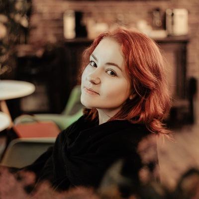 Эмилия Стрижнева