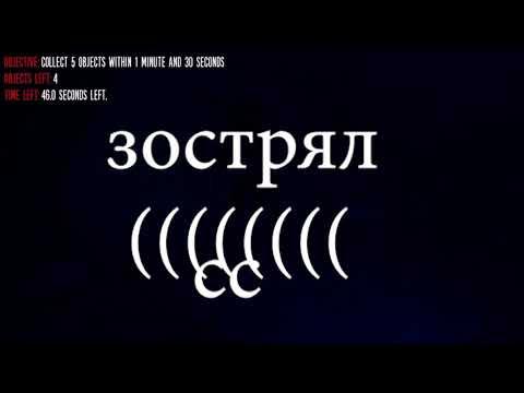 ОЧЕНЬ СЛОЖНЫЙ АНИМАТРОНИКTJOC.R №4
