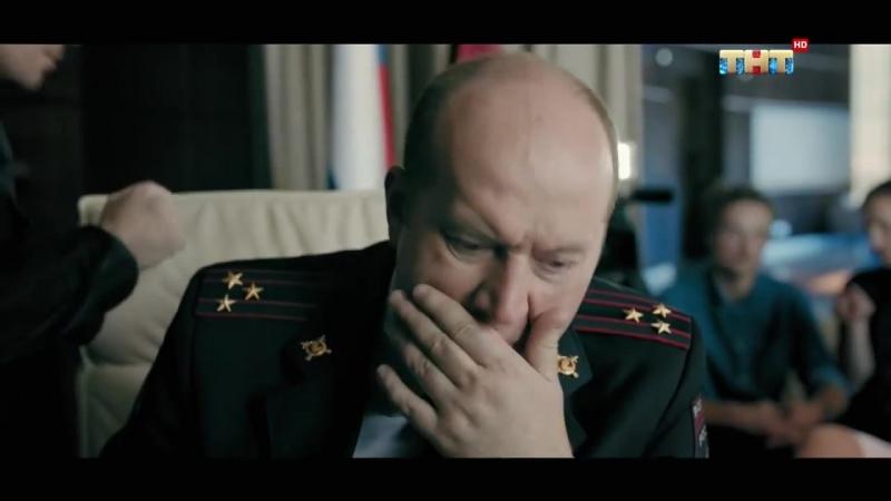 Полицейский с Рублёвки(Без цензуры) - Володю разыграли.