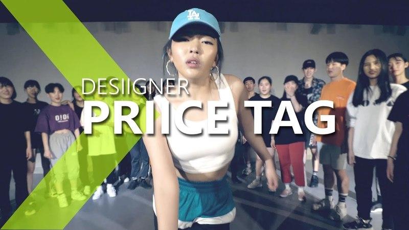 Desiigner - Priice Tag LIGI Choreography .