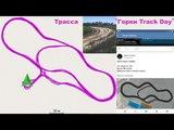 "Jaguar X-type 3,0 awd mt Sport на ралли-спринте ""Горки TrackDay"""