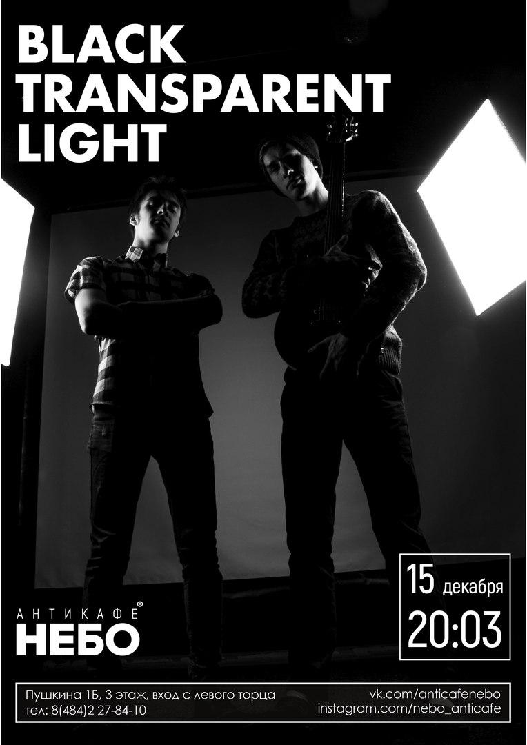 Афиша Калуга Концерт Black Transparent Light / НЕБО