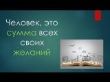 Бесплатный вебинар тренинга