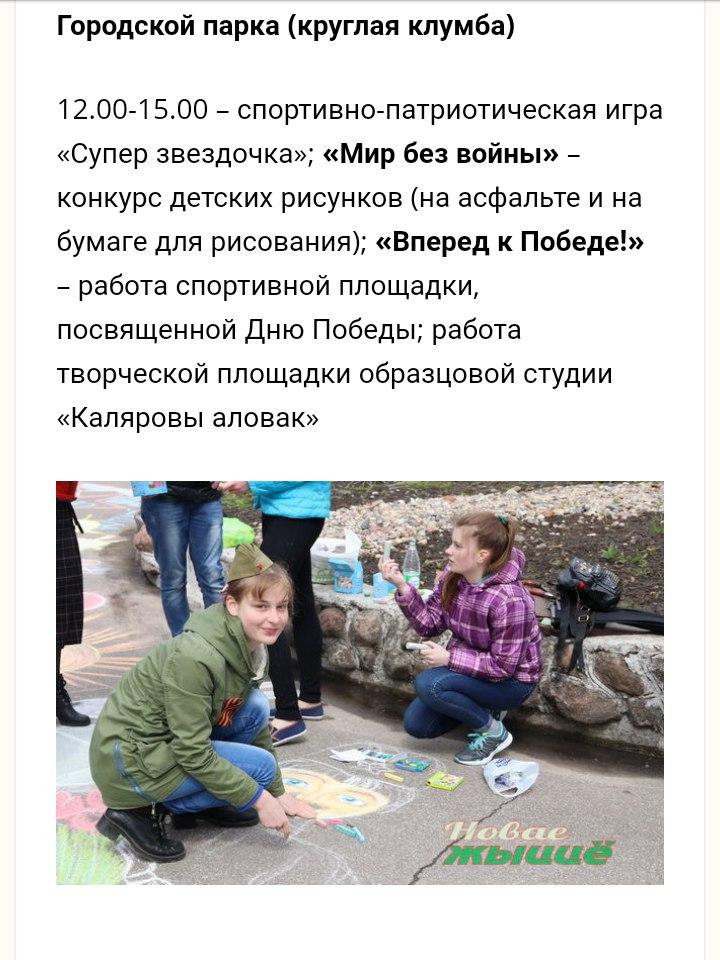 https://pp.userapi.com/c834302/v834302834/13a6cc/LTwbK78q8jo.jpg