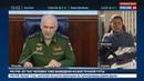 Новости на Россия 24 Минобороны призвало США допустить в Ракку представителей гуманитарных конвоев