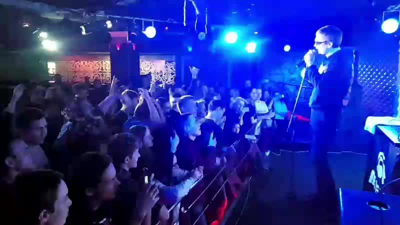 Слава КПСС в Клубе Пепел. Live