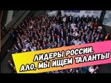 Дима Бикбаев. ХайпNews [12.12]