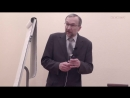 13 1 Галко Виктор Иванович Ступени развития капитализма Красный университет 21 02 2018 часть 1