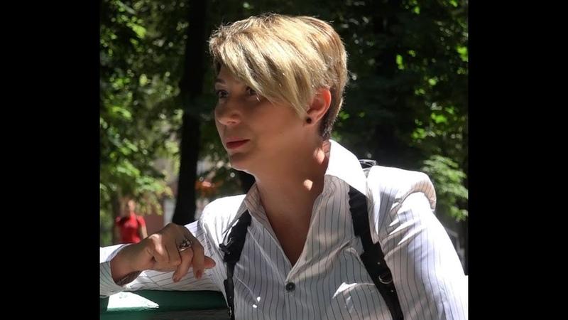 Спецпроект Я-не боюсь!. Екатерина Аббасова, основатель ОД «Женщины Луганщины». Выпуск №46