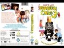 Трудный ребенок 3  Problem Child 3 (1995)