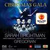 SARAH BRIGHTMAN & GREGORIAN 28 ноября | Ледовый