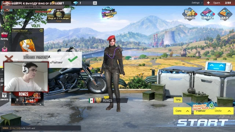 😎Rules Of Survival GOD MODE | ON!😎