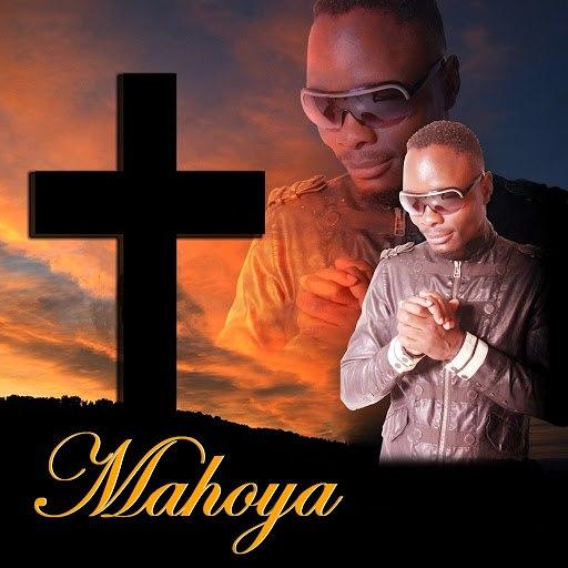 Ambassador альбом Mahoya