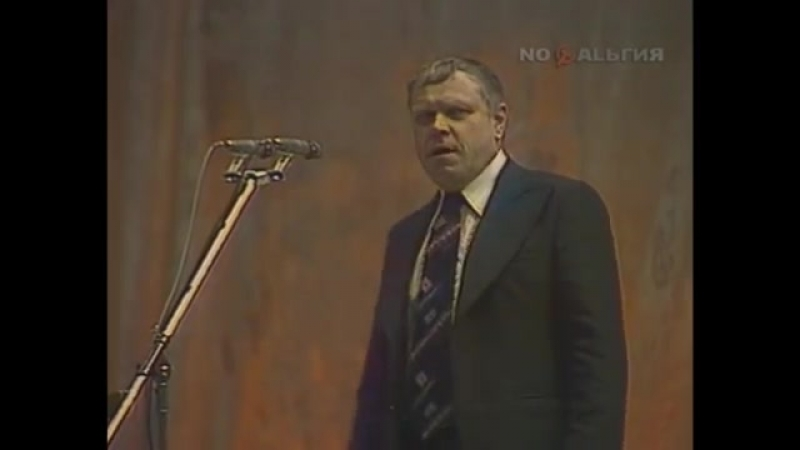 Владимир Солоухин. Мужчины
