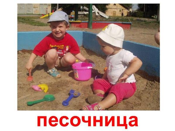Презентация для детей по Доману Развлечения детские