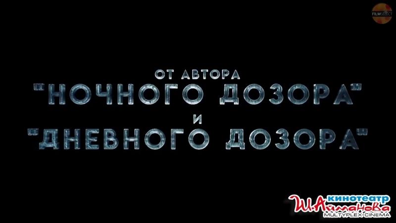 Черновик с 24 мая в кинотеатре имени Шакена Айманова