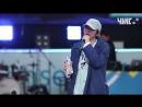 180519 ZICO - I Am You, You Are Me @ Yonsei University Festival